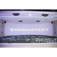 【精诚以诺】案例——德阳高新技术产业园整体展现方案