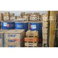 哪家公司有SKF N238ECM轴承恒远精工现货质保原装正品