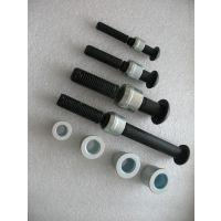 哈克螺栓锁紧螺栓可用于汽车配件