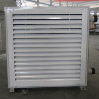艾尔格霖专业生产8GS热水工业暖风机适用车间大棚仓库车库