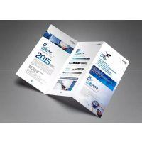 苏州宣传册设计-力高传媒解析宣传册设计要点