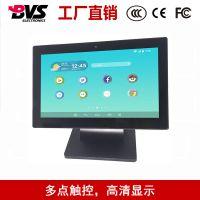BVS-ZR140 14寸安卓平板电脑广告机十点电容触摸带网线接口点餐收银一体机