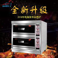 商用食品烘焙设备一站式采购基地厨具营行大型商用烤箱