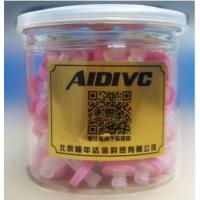 AIDIVC艾德森针式滤膜过滤头13mm0.22 0.45 水系 有机一次性针头过滤器