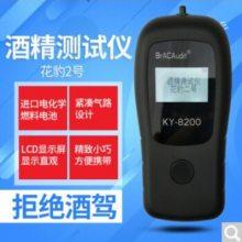 KY-8200花豹2号酒精检测仪