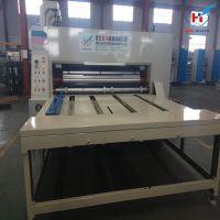 半自动双色印刷开槽机 纸箱印刷机 瓦楞纸板开槽 纸箱厂设备 外贸出口机 华誉/HUAYU