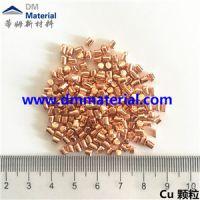 蒂姆(北京)新材料供应高纯铜颗粒99.999%,铜片铜块,Cu靶材,科研专用