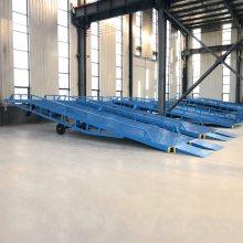 保定厂家现货批发10吨翻转式登车桥 移动式液压集装箱装卸板