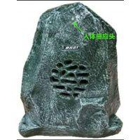 带人体感应音箱IP网络广播系统、服务电话-4001882597