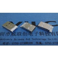 A公USB手腕铁壳+4P 胶芯【铜端子+铁端子】镀金+半金锡