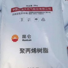 中石油兰化聚丙烯RP340R