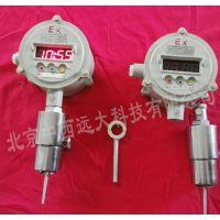 中西dyp 防爆机械式通球指示器(中西器材) 型号:XB29-002 库号:M407262