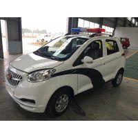 LEM-C1新能源电动轿车型巡逻车