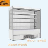 上海风幕柜厂家 风幕柜定制 水果风幕柜 风冷保鲜柜