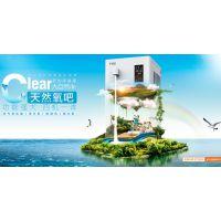 深圳净水器加盟哪个牌子好 福能达与加盟代理商共创未来