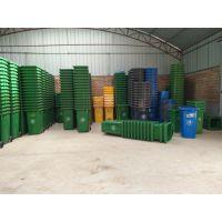 山西批发240L12OL医疗垃圾桶太原垃圾桶厂家