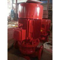 铜仁市37KW消防泵XBD4/50-HY 消火栓泵 喷淋泵 增压稳压设备