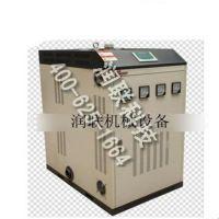 邵阳全自动高效电热水锅炉 全自动高效电热水锅炉CLDR0.10特价