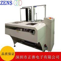 NG/OK收板机 PCB板下板机 自动收板机 自动化设备非标定制