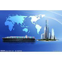 中国到新加坡国际物流 海运家具 箱包行李托运 中国-新加坡