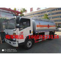 楚胜重汽豪沃10吨3.76L加油车 可载汽,煤,柴油 全国可分期