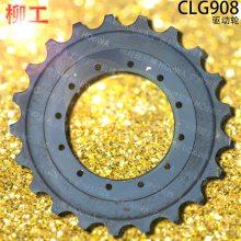 LIUGONG/柳工CLG908挖土机驱动齿配件 柳工80驱动轮