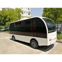 8座电动观光车带门豪华版,装有真皮沙发座椅、电动车门