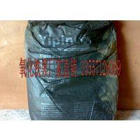 广西优质氧化铁黑销售 玉林25kg氧化铁黑