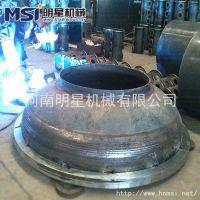 明星机械 铝合金焊接件厂家 铝合金焊接结构件加工 5052铝合金焊接
