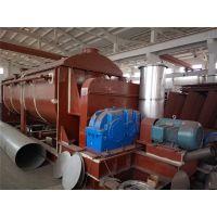 空心桨叶污泥干燥机,污泥干化处理设备|KJG-225