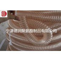 聚氨酯pu软管130mm镀铜钢丝透明波纹软管钢丝吸尘管 通风排气管