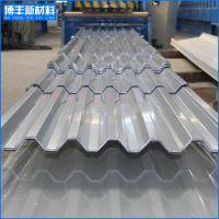 厂家支持定做彩钢卷镀锌卷彩钢板瓦楞板家电用彩涂板镀锌波纹板