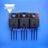 供应Vishay/威世通双向可控硅1RFZ44N全新原装