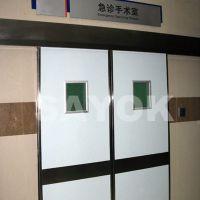 安徽厂家 供应医用自动门 手术室自动门 医用铅射线防护门批发