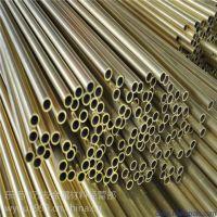 外径21mm内径19mm黄铜管H65环保薄壁黄铜圆管 现货直销