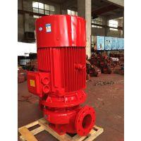 恒压切线消防泵 XBD7.0/10G-HY 15KW 消防设备带3CF