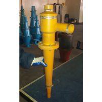 冀龙生产耐磨耐腐蚀聚氨酯水力旋流器 泥浆分离器重介质 按需定做