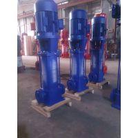 试压泵150GDL160-20X7立式多级泵济宁市