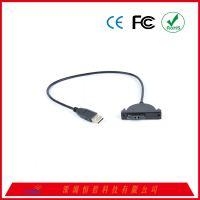 厂家直销USB2.0转SATA光驱易驱线 笔记本外置光驱SATA转接线