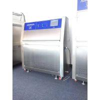 Youzhuo/优卓仪器UV-290UV紫外线加速老化试验箱