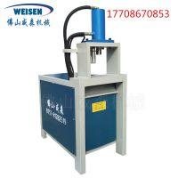 扁铁切弧机 镀锌管切割机 方管切割机 锌钢切割机 不锈钢冲孔机