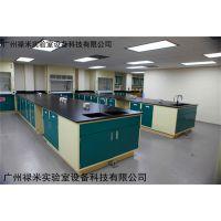 全钢中央台、边台、仪器台 广州禄米实验室设备 可上门测量尺寸 设计平面布图