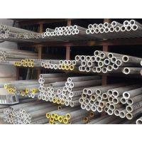 乐清168*5不锈钢201工业管厂家,提供配送到厂