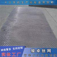 镀锌钢丝网 编织矿筛白钢网用途 加工定做