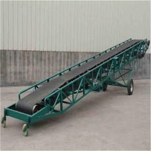 六九重工 加工定做 南充 移动式链板输送机 物流装车皮带输送设备 PVC材质输送带
