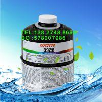 乐泰3926紫外线UV胶性能介绍 美国进口乐泰3926UV胶水价格 1000ml