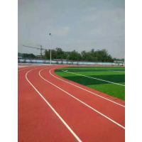 深圳塑胶跑道工程 复合型塑胶跑道材料 深圳标准13毫米跑道材料