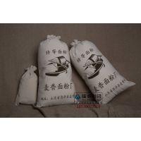 保定优质礼品面粉包装布袋加工厂家-棉布面粉袋定做规格尺寸【璞诚】