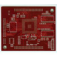 专业PCB厚铜板5OZ线路板生产厂家