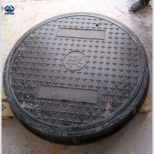 SMC双层承重井盖 直径900复合材料防水防爆 让道路更安全承载60T 河北华强